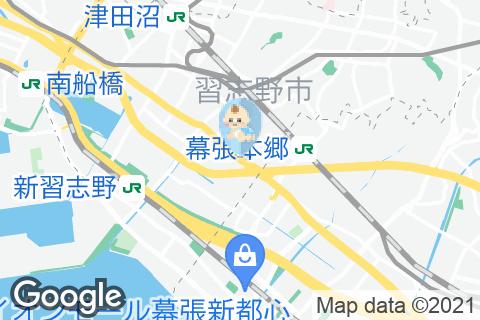 安楽亭 幕張インター店
