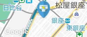 カフェ・ラ・ボエム銀座店(多目的トイレ内)のオムツ替え台情報