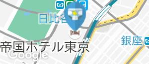 帝国ホテル東京(B1)のオムツ替え台情報