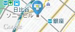 ソニービル(B1階)のオムツ替え台情報