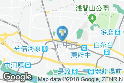 府中駅(改札内)のオムツ替え台情報