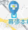 幕張本郷駅(改札内)のオムツ替え台情報