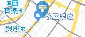 銀座 itoya(4F)のオムツ替え台情報