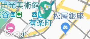 有楽町イトシア(5階)の授乳室・オムツ替え台情報