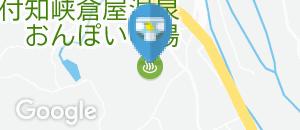付知峡倉屋温泉 おんぽいの湯(1F)のオムツ替え台情報