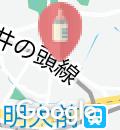 永福町駅前みんなのクリニック(1F)の授乳室情報