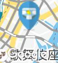 デニーズ 八丁堀店(1F)のオムツ替え台情報
