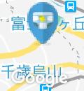 ローソン 世田谷北烏山三丁目店のオムツ替え台情報