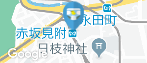赤坂見附駅(改札内)のオムツ替え台情報