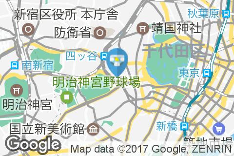 ホテルニューオータニ(ガーデンタワー ロビィ階)のオムツ替え台情報