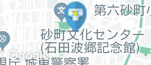 砂町銀座・はた耳鼻咽喉科(1F)のオムツ替え台情報