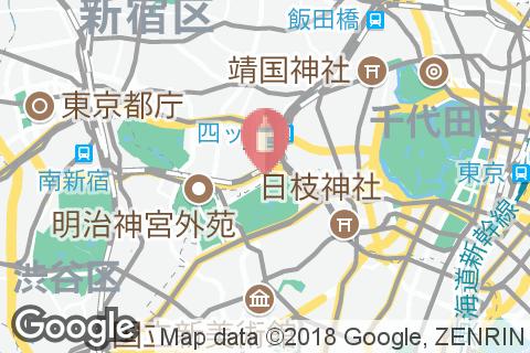 迎賓館赤坂離宮 第1事務棟(3F)の授乳室情報