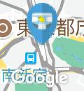 サイゼリヤ 新宿区役所前店のオムツ替え台情報
