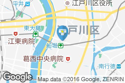 ジョナサン 船堀店(2F)のオムツ替え台情報