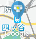 四ツ谷駅(改札内)のオムツ替え台情報