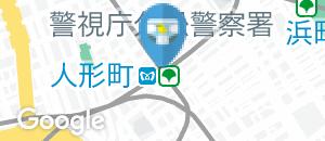 東京都交通局 人形町駅(改札内)のオムツ替え台情報