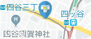 バーミヤン 四谷店のオムツ替え台情報
