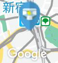 新宿マインズタワー(B1)のオムツ替え台情報