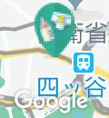 四谷子ども園(1F)の授乳室・オムツ替え台情報