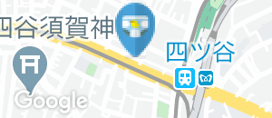 PIZZA・SALVATORE・CUOMO四谷(1F)のオムツ替え台情報