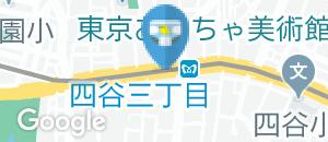 四谷三丁目駅(改札内)のオムツ替え台情報