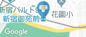 丸ノ内線新宿御苑前駅のオムツ替え台情報