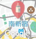 横浜家系ラーメン 壱角家 西新宿本店の授乳室情報