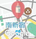 お好みダイニング 八寸八卓 新宿西口店の授乳室情報