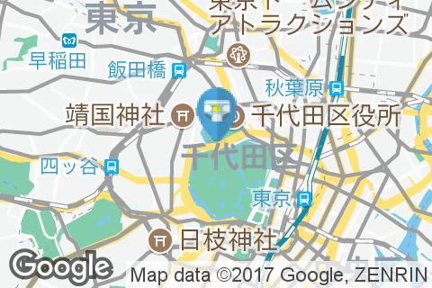 東京国立近代美術館工芸館(多目的トイレ内)のオムツ替え台情報