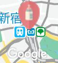 STUDIOUS・WOMENS ルミネ新宿店の授乳室情報
