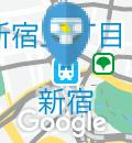 グリーンレーベルリラクシングルミネ新宿店のオムツ替え台情報