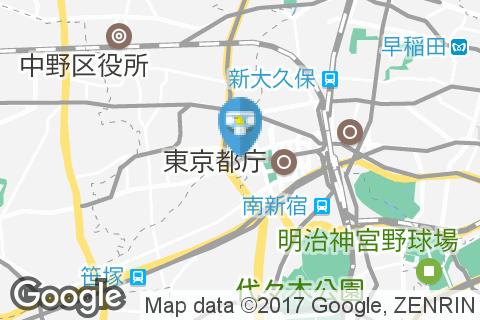 かに道楽 西新宿5丁目店のオムツ替え台情報