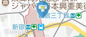 橙家 新宿店(3F)のオムツ替え台情報