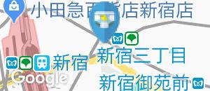 新宿三丁目駅(改札内)のオムツ替え台情報