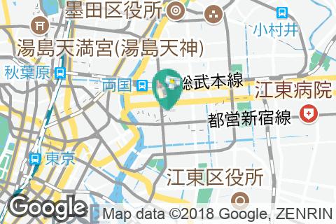 墨田区役所 立川児童館の授乳室・オムツ替え台情報