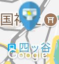 公益財団法人日本棋院(1F)のオムツ替え台情報