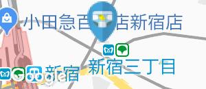 新宿栄寿司 本店(B1)のオムツ替え台情報