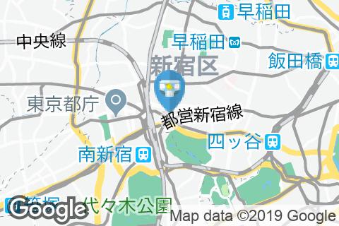 伊勢丹 新宿店(7階 イセタンダイニング内 女性トイレ)のオムツ替え台情報