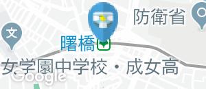 曙橋駅(改札内)のオムツ替え台情報