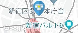 東京地下鉄(東京メトロ) 新宿駅(改札外)のオムツ替え台情報