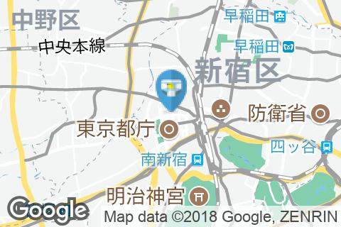 ロイヤルホスト 新宿店(1F)のオムツ替え台情報
