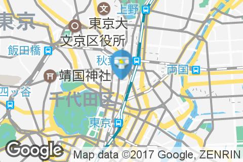 千代田区役所神田公園出張所のオムツ替え台情報