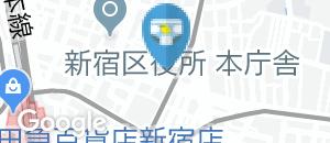 ジョナサン 新宿五丁目店のオムツ替え台情報