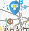 新宿野村ビル(B2 多目的トイレ)のオムツ替え台情報
