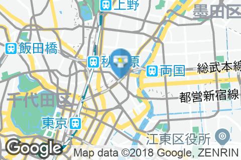 馬喰町駅(改札内)のオムツ替え台情報