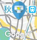 デニーズ 神田小川町店のオムツ替え台情報