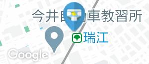 ガスト 瑞江駅前店のオムツ替え台情報
