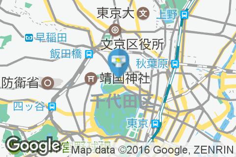 千代田区役所(1F)のオムツ替え台情報
