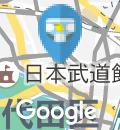 ロイヤルホスト 神田神保町店のオムツ替え台情報
