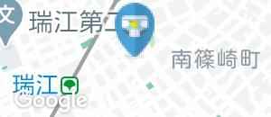 ジョナサン 瑞江店(2F)のオムツ替え台情報